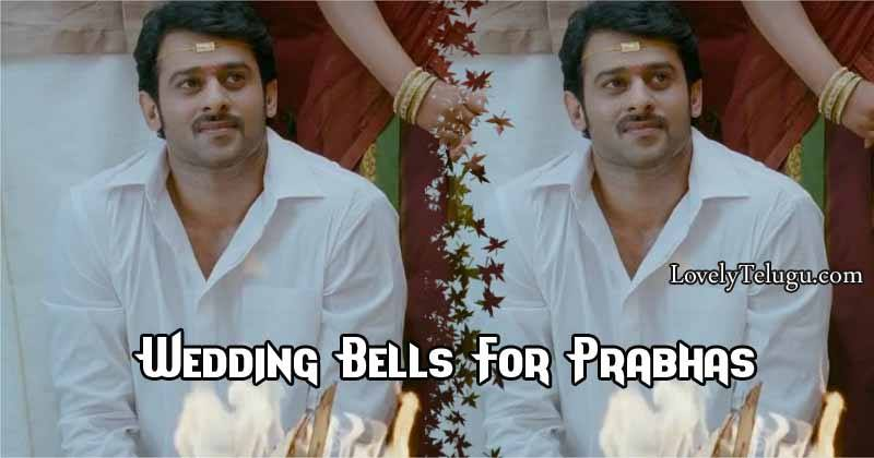 Prabhas Wedding Details