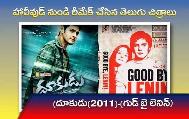 Telugu Movies Copied from English Movies