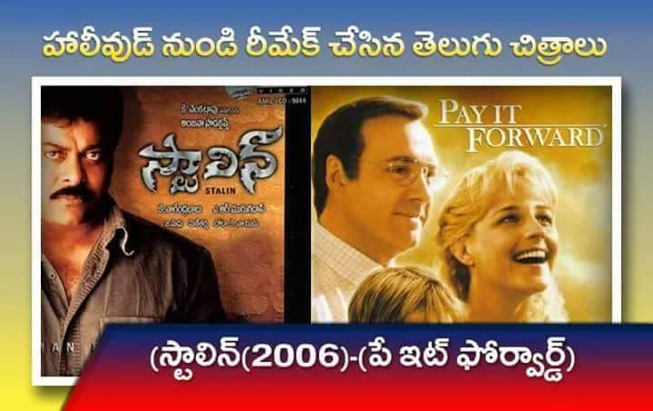 Tollywood Movies remade from Hollywood