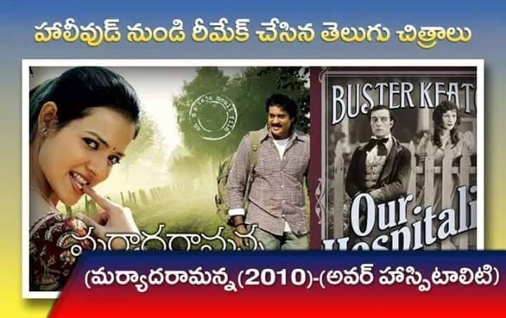 Tollywood Movies inspired from Hollywood