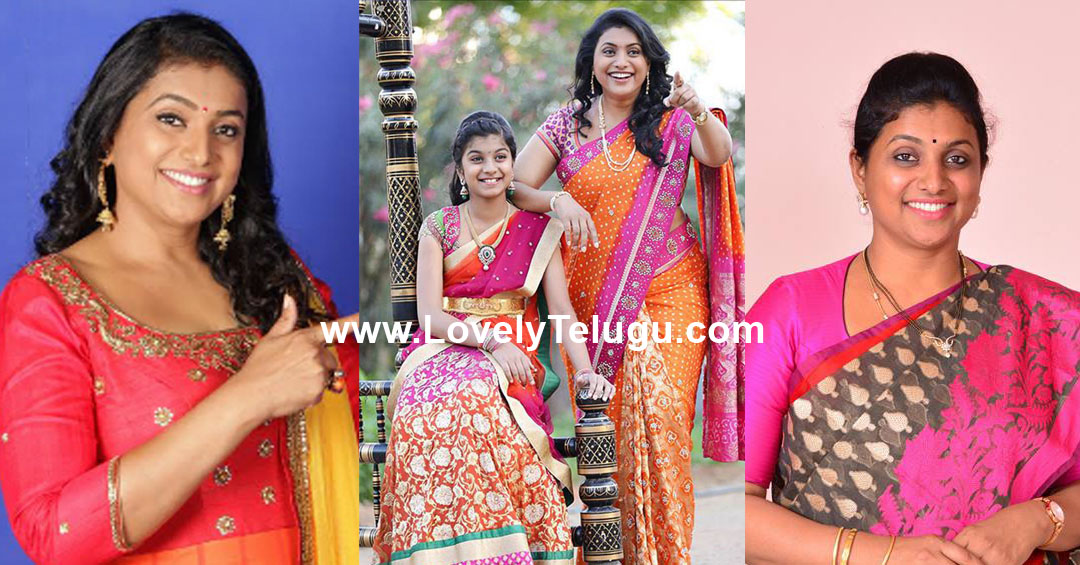 Actress Roja Unseen Photos