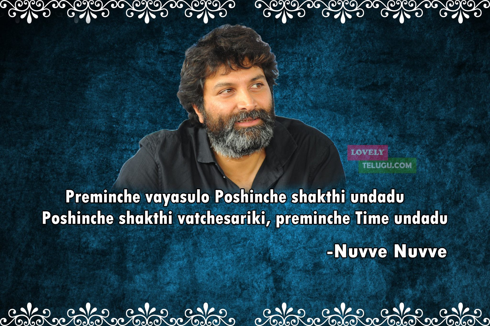 Trivikram Srinivas Best Dialogue