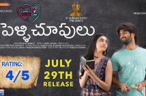 Pelli Choopulu Telugu Movie Review, Rating, First Day Talk