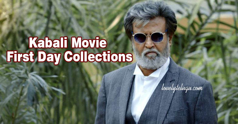 Kabali Movie First Day Collections