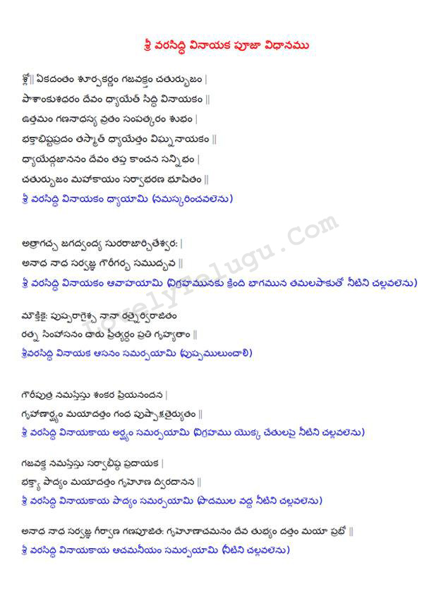 grocery list in telugu pdf