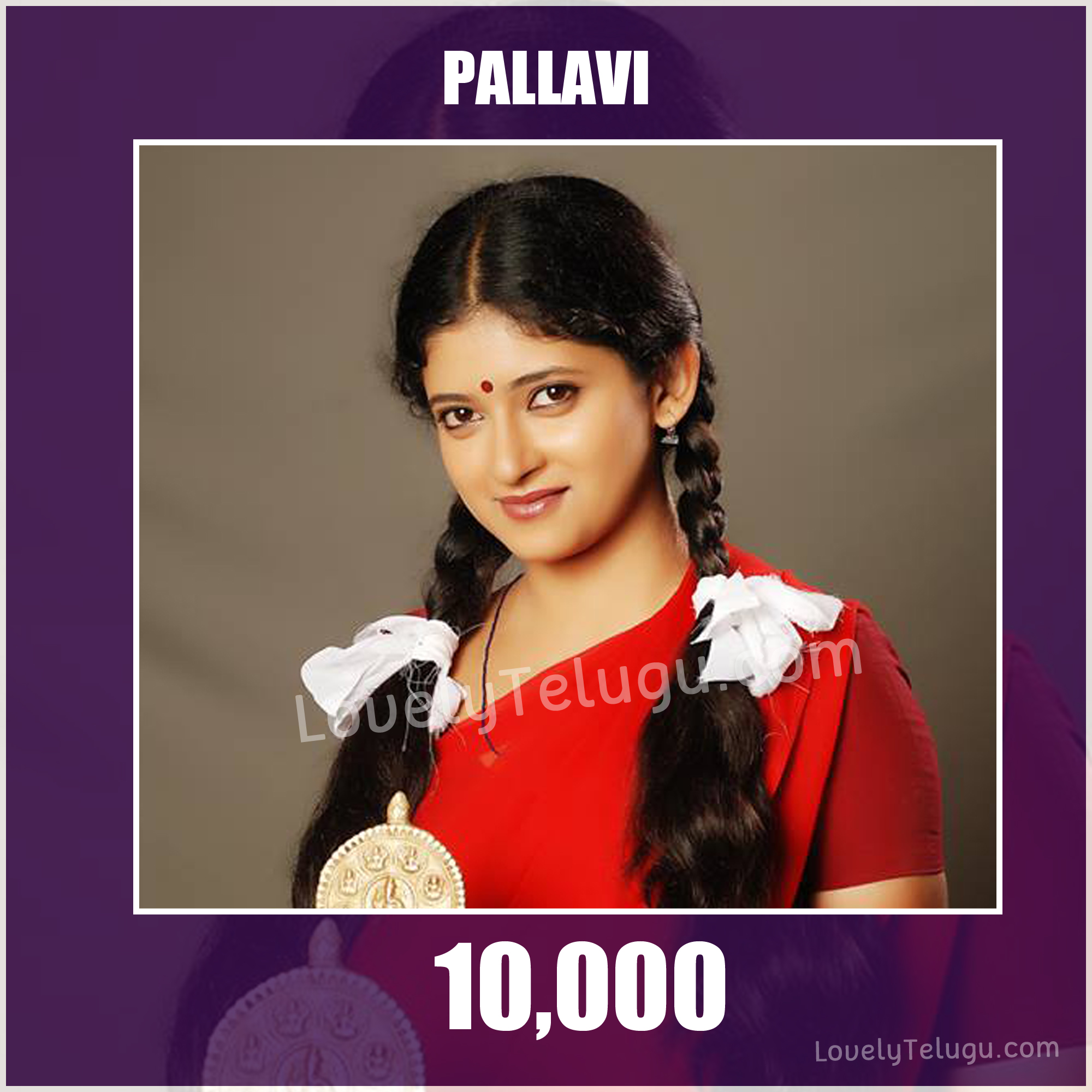 small screen actress Remuneration