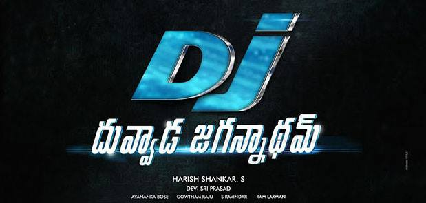 Duvvada Jagannadham Teaser Release Date and Time