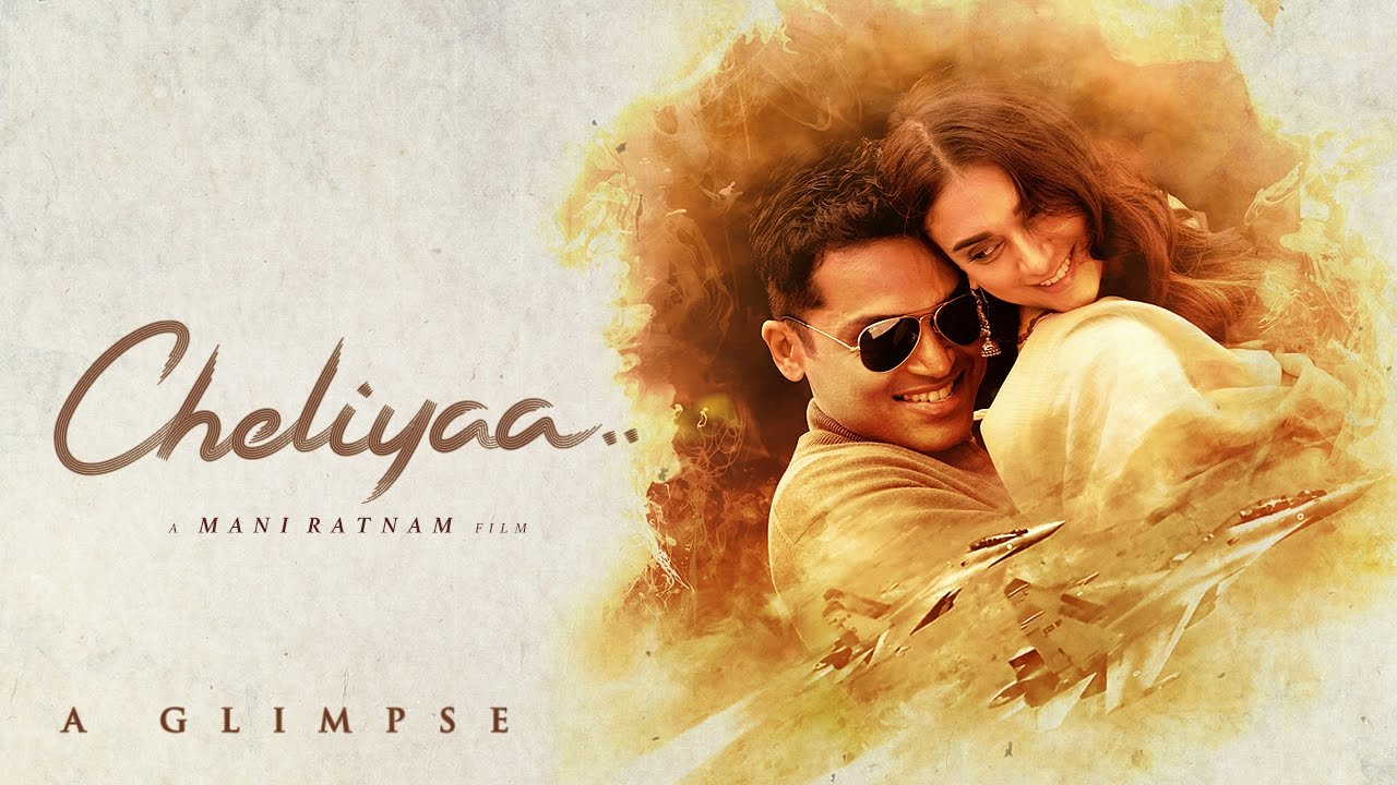 Download Kaatru Veliyidai Background Music