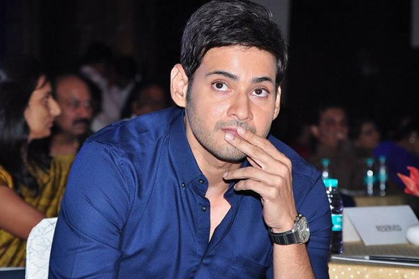 Mahesh's First Look Postponed To Ugadi, Fans Confused