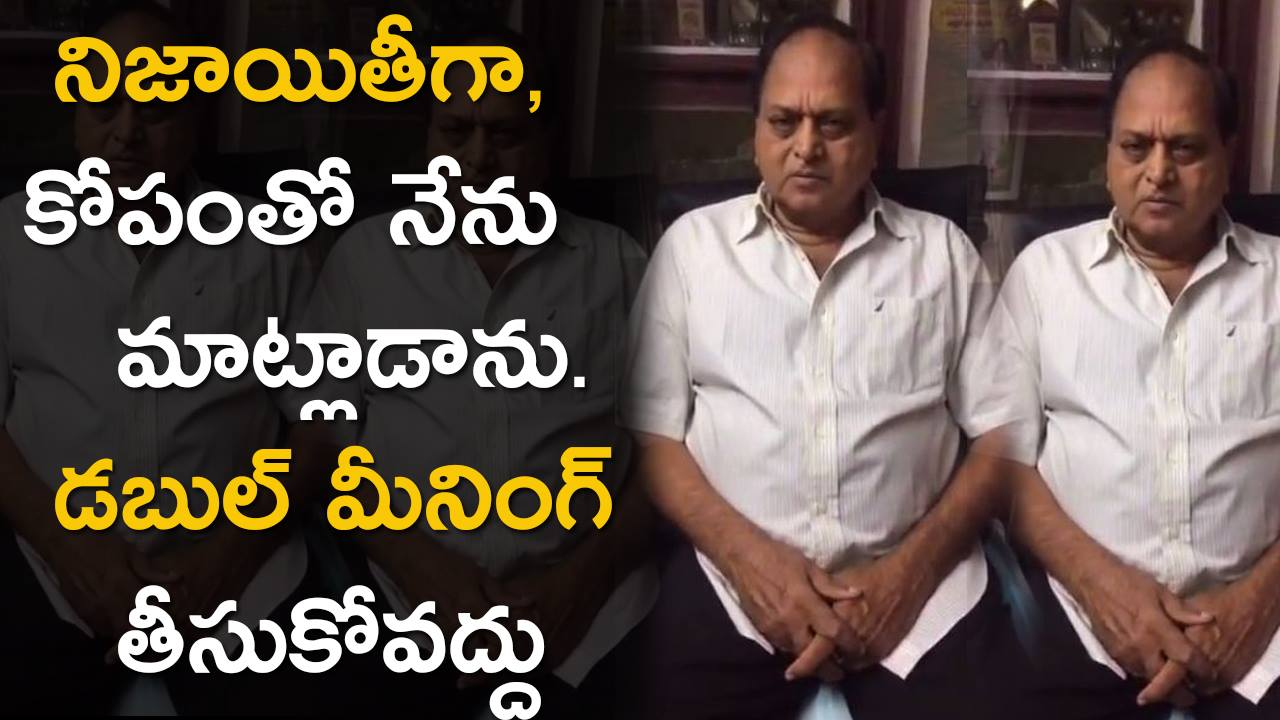 Chalapathi Rao Says Sorry, But Defends Himself