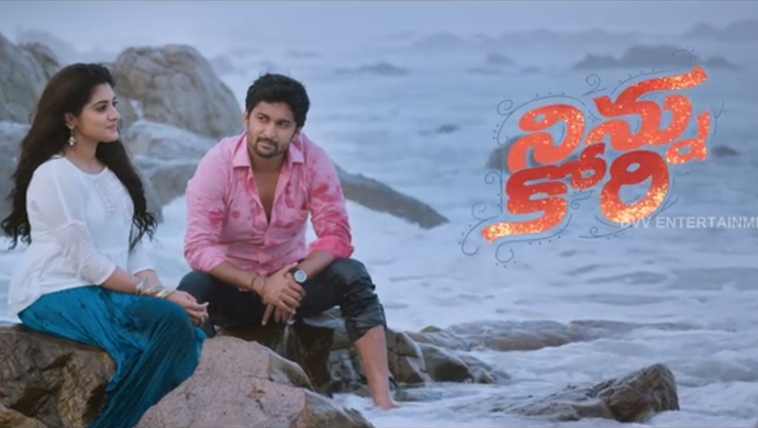 ninnu-kori-movie-adiga-adiga-song