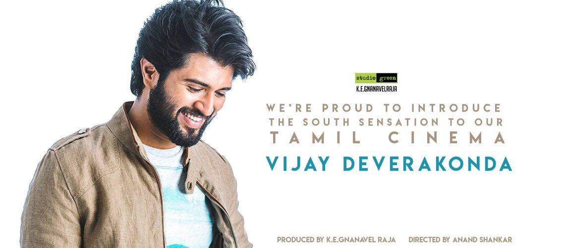 Vijay Deverakonda's Tamil Debut Movie Details