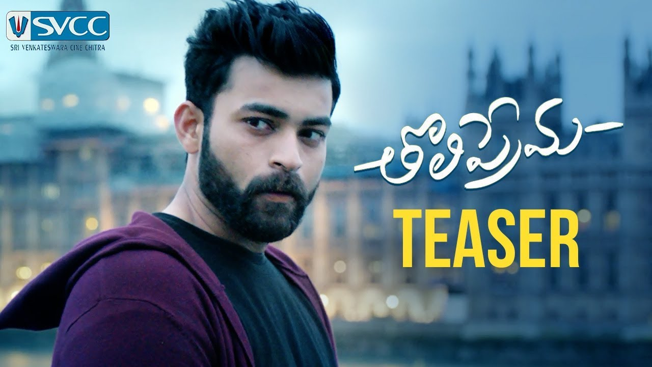 Tholi Prema Movie Official Teaser