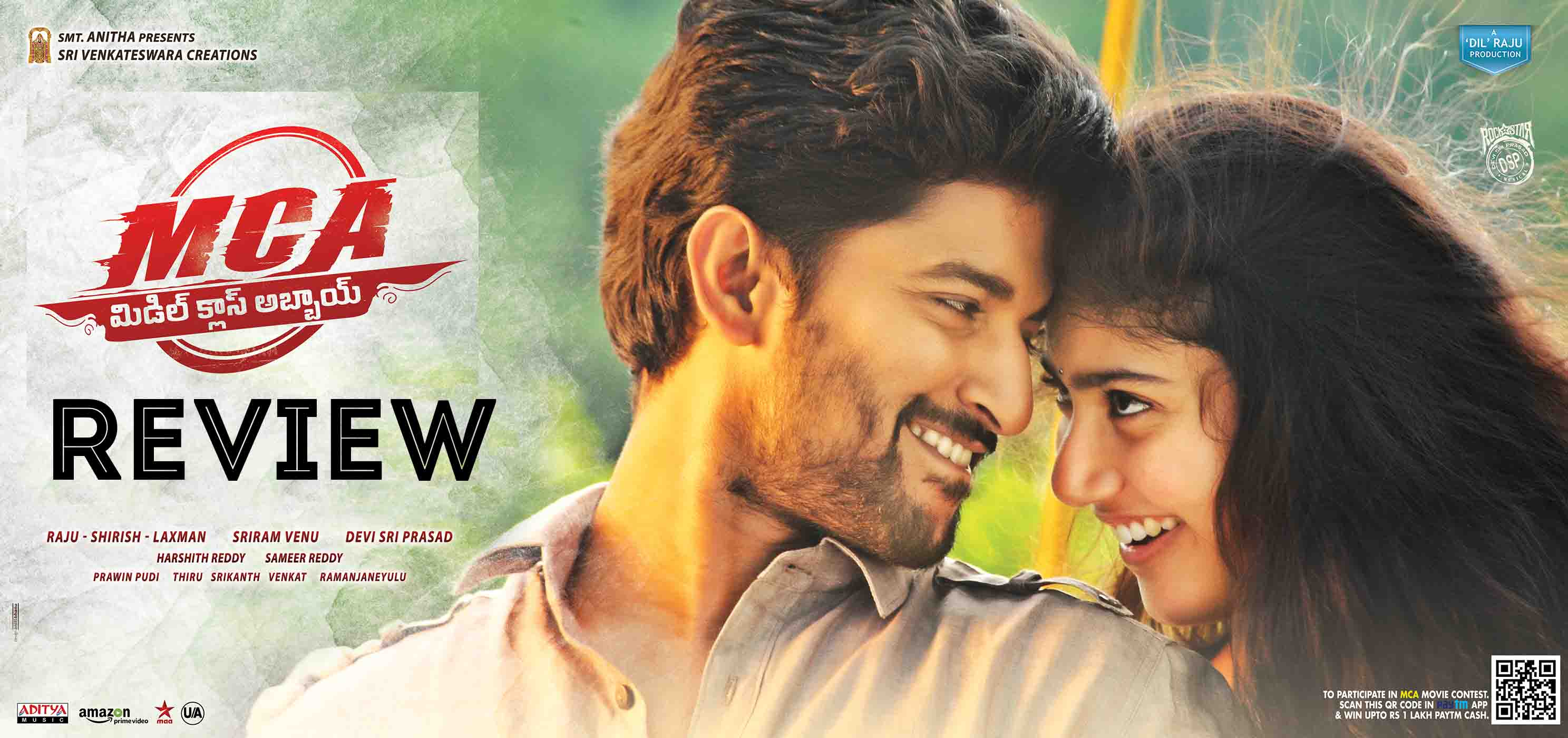 MCA Middle Class Abbayi Telugu Movie Review