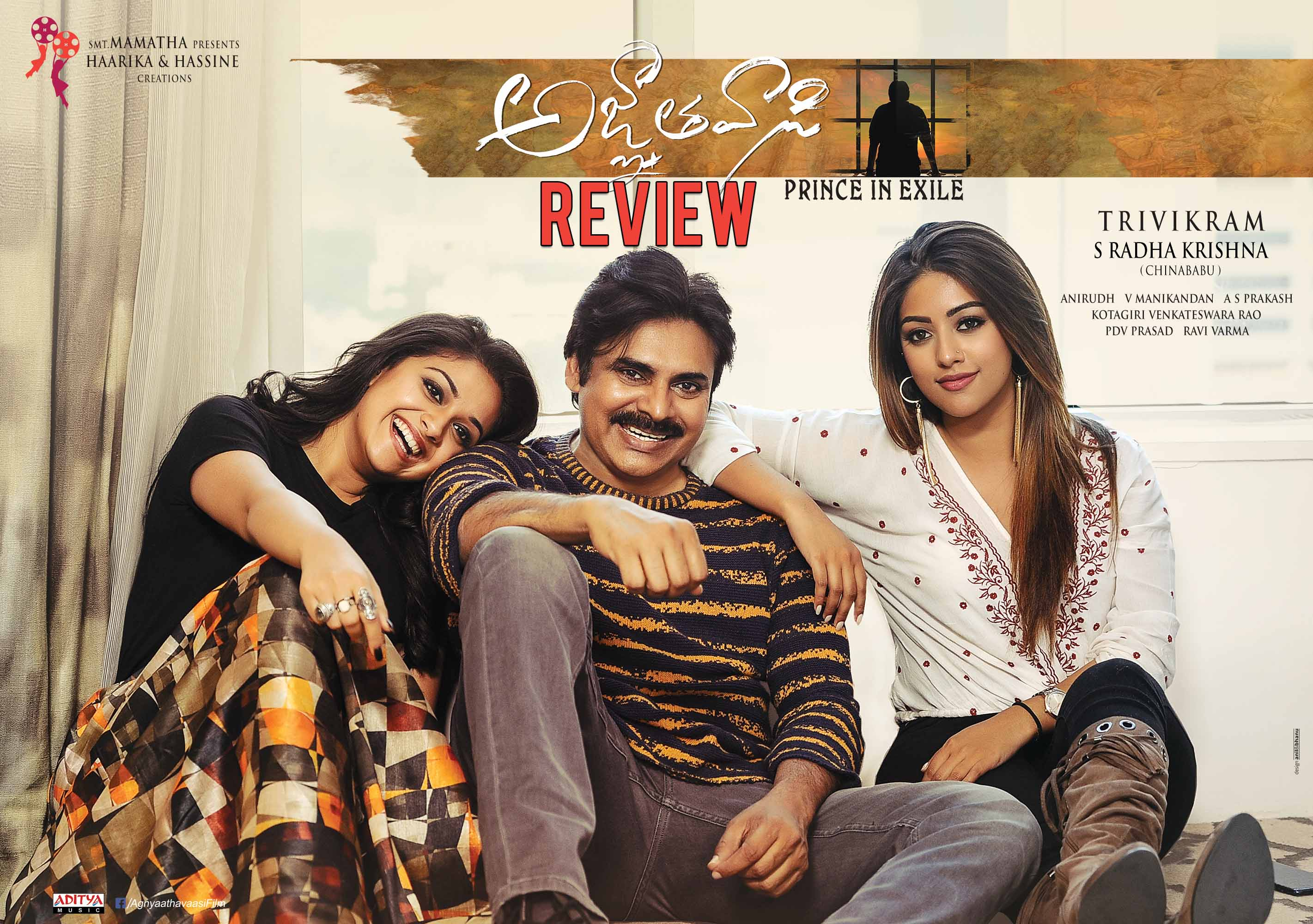 AgnyaathavaasiTelugu Movie Review, Ratings