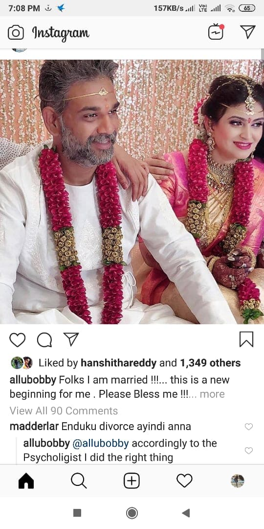 Allu Bobby Responds about his Second marriage