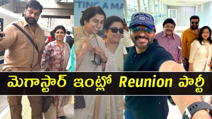 Chiranjeevi to host 80's reunion party at his house