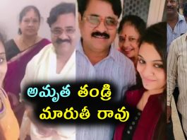 Amrutha Pranay Father commits suicide