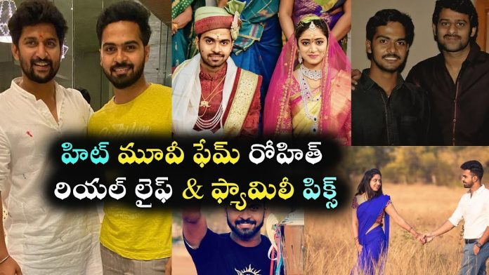 Hit Movie actor Rohith ( Chaitanya ) Real Life and Family Photos