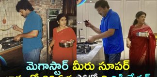Megastar Chiranjeevi recreates 30 years back photo with wife Surekha