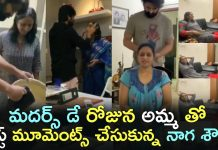 Actor Naga shaurya shares sweetest video with his mother usha