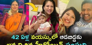 Actress sanghavi baby girl