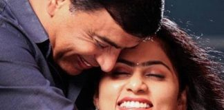 Dil Raju and his Wife Photoshoot Gallery