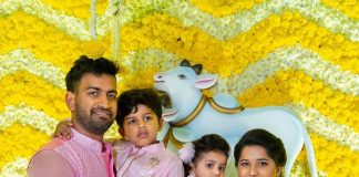 Dil Raju Daughter's Son Dhothi Function Pictures