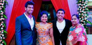 Dil Raju Daughter Hanshitha Reddy Emotional Post On Her Mother's 50th Birthday
