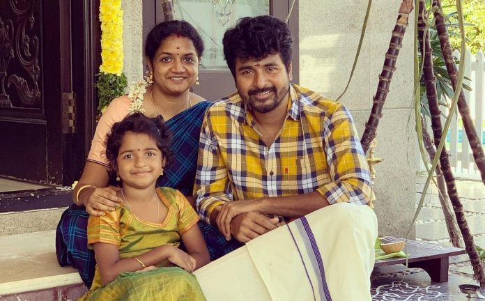 Hero Siva Karthikeyan who Became Father for the Second Time, Says Thanks to his Wife with Emotional Post