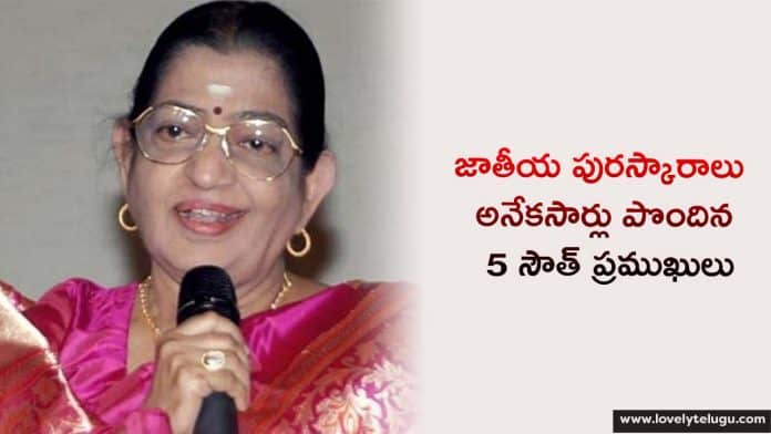 National Awards Received By South Celebrities Several Times