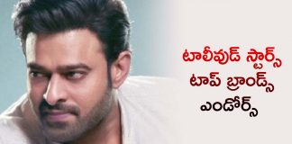 Tollywood Stars As Top Brand endorse