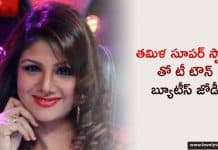 Tollywood Actress Paired With Tamil Super Stars