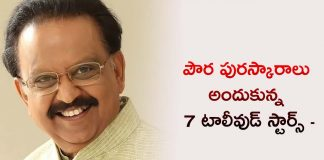 Prestigious Awards Received By Our Seven Tollywood Stars