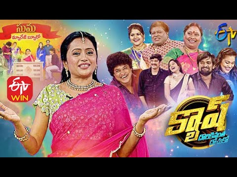 Most Popular Television Shows In Telugu