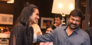 Chiranjeevi Garu Arranged A Party For Pv Sindhu At His Home Pictures